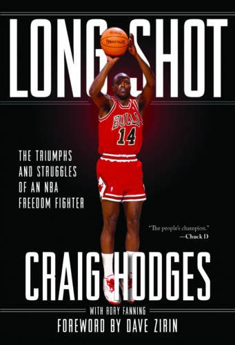 Craig Hodges will be signing LONG SHOT @ Bookends | Ridgewood | New Jersey | United States