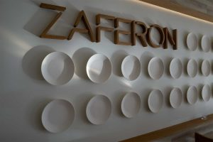Verona's Zaferon Grill @ Zaferon Grill | Verona | New Jersey | United States